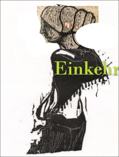 Einkehr II